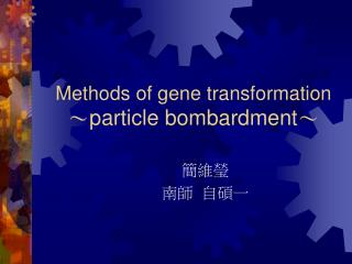 Methods of gene transformation ~ particle bombardment ~
