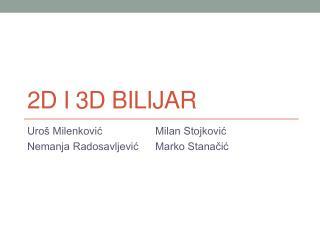 2d I 3d  bilijar