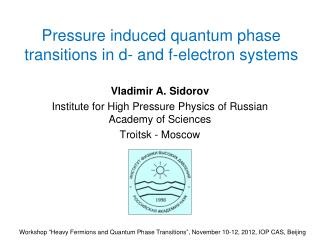 Pressure induced quantum phase transitions in d- and f-electron systems