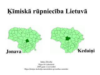 Ķīmiskā rūpniecība Lietuvā