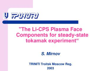 """The Li-CPS Plasma Face Components for steady-state tokamak experiment"" S. Mirnov"