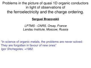 Problems in the picture of quasi 1D organic conductors in light of observations of