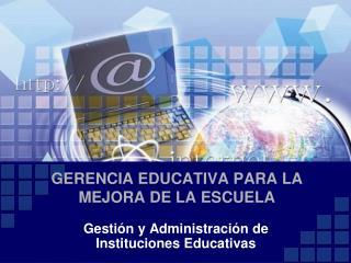 GERENCIA EDUCATIVA PARA LA MEJORA DE LA ESCUELA