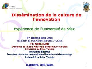 Diss é mination de la culture de l'innovation