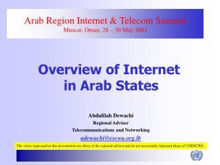 Arab Region Internet  Telecom Summit