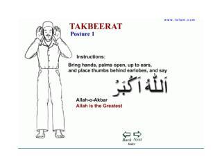 how to make salaah