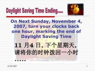Daylight Saving Time Ending.....