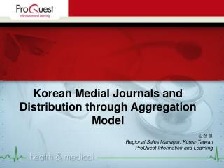 Korean Medial Journals and Distribution through Aggregation Model