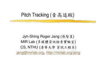 Pitch Tracking ( 音高追蹤 )
