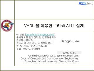 VHDL  ? ???   16 bit ALU   ??