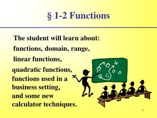 § 1-2 Functions