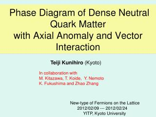 Phase Diagram of Dense Neutral Quark Matter with Axial Anomaly and Vector Interaction