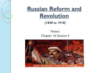 Russian Reform and Revolution