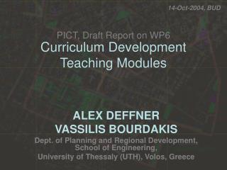 Curriculum Development Teaching Modules