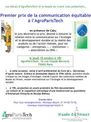 Premier prix de la communication équitable  à l'AgroParisTech