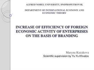 INCREASE OF EFFICIENCY OF FOREIGN ECONOMIC ACTIVITY OF ENTERPRISES ON THE BASIS OF BRANDING