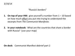 """3/19/14 """"Russia's borders"""""""