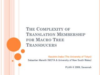 The Complexity of Translation Membership for Macro Tree Transducers