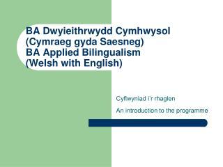BA Dwyieithrwydd Cymhwysol (Cymraeg gyda Saesneg) BA Applied Bilingualism (Welsh with English)