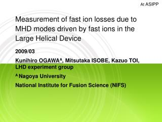 Measurement of fast ion losses due to MHD modes driven by fast ions in the  Large Helical Device