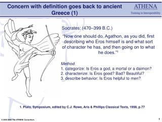 Concern with definition goes back to ancient Greece (1)