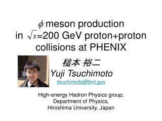 f  meson production in     =200 GeV proton+proton collisions at PHENIX