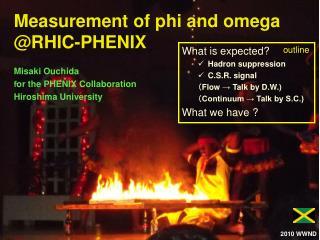 Measurement of phi and omega @RHIC-PHENIX
