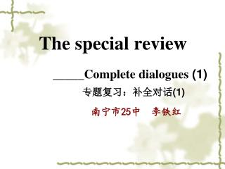 The special review