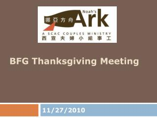 BFG Thanksgiving Meeting