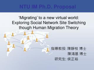 NTU IM Ph.D. Proposal