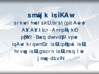 smwijk is`iKAw
