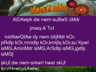 ivSw-mu`K audXog