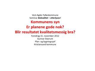 Vest-Agder fylkeskommune Seminar  Bokvalitet – etterlyses! Kommunens syn Er planene gode nok?