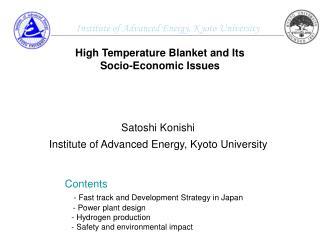 Satoshi Konishi Institute of Advanced Energy, Kyoto University