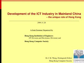 Development of the ICT Industry in Mainland China � the unique role of Hong Kong