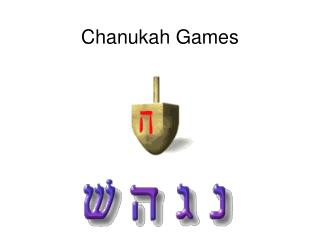 Chanukah Games