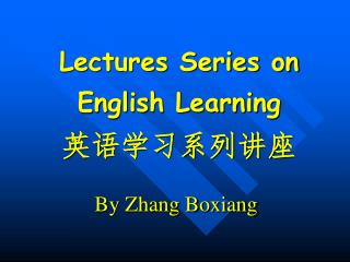 Lectures Series on English Learning 英语学习系列讲座