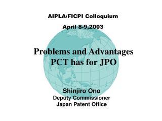 AIPLA/FICPI Colloquium April 8-9,2003