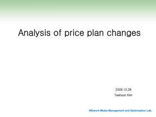 Analysis of price plan changes