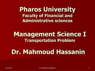 Pharos University Faculty of Financial and Administrative sciences