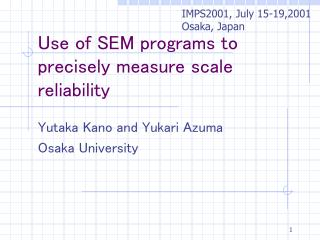 Use of SEM programs to precisely measure scale reliability
