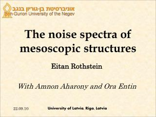 The noise spectra of mesoscopic structures
