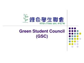 Green Student Council (GSC)
