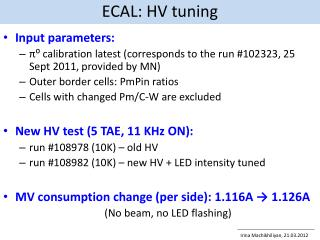 ECAL: HV tuning