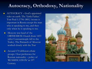 Autocracy, Orthodoxy, Nationality