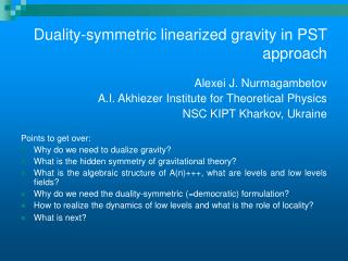 Duality-symmetric linearized gravity in PST approach
