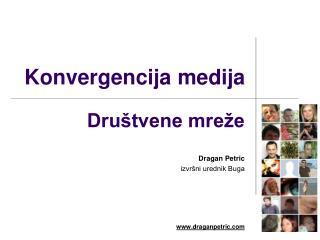 Konvergencija medija