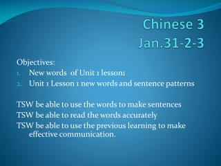 Chinese  3  Jan.31-2-3