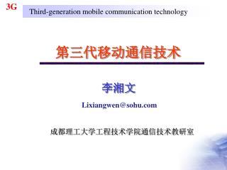 Lixiangwen@sohu