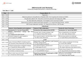2009 Korea-EU Joint Workshop - Enhancing strategic  partnership for industrial technology  -